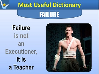 Failure is a teacher Vadim Kotelnikov advice Most useful dictionary Денис Котельников