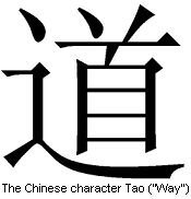 Tao - the Chinese character Tao (Way)